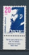 Israël/Israel/Israele 1986 Mi: 1021x Yt: 964 (PF/MNH/Neuf Sans Ch/nuovo Senza C./**)(4620) - Israël