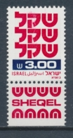 Israël/Israel/Israele 1981 Mi: 862y Yt: 800 (PF/MNH/Neuf Sans Ch/nuovo Senza C./**)(4622) - Israël