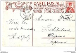 VII63 - Entier Postal 10 Cts Cachets à Date D'Yverdon Et Oppens 1909 - Stamped Stationery