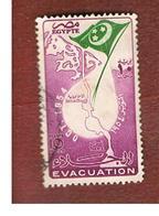 EGITTO (EGYPT) - SG 500  - 1954 EVACUATION OF BRITISH TROOP FROM SUEZ CANAL  - USED ° - Usati