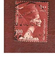 EGITTO (EGYPT) - SG 539  - 1957   RAMESES II  - USED ° - Usati