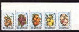 Aleppo 1975- Fruits - 5er Streifen - Syrien