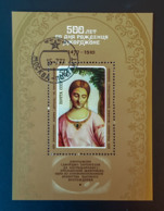 RUSSIA 1977 - BL 122 - 500 Years From The Birth Of Giorgione - Canceled - Blokken & Velletjes
