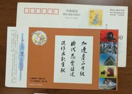 Nuclear Power Station Reactor Pressure Vessel,fluidized Bed Boiler,CN 00 Shanghai Boiler Plant Pre-stamped Card - Atom