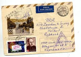 Lettre  Entiere Recommandée  Avion  + Croix Rouge Cachet Triangle ? Illustré  Parc - 1923-1991 URSS