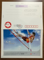 High Jump,China 2007 China CITIC Bank Taizhou Branch Great-leap Forward Development Advertising Pre-stamped Letter Card - Jumping
