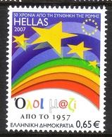 GRIECHENLAND MI-NR. 2416 POSTFRISCH(MINT) MITLÄUFER 2007 50 JAHRE RÖMISCHE VERTRÄGE - Europäischer Gedanke
