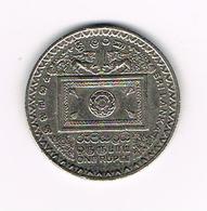 //  SRI  LANKA  1 RUPEE 1992 - Sri Lanka (Ceylon)