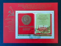 RUSSIA 1977 - BL 127 - Acceptance Of New Constitution - Canceled - Blokken & Velletjes