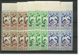 1945 A.E.F. FRANCE LIBRE Série 198/ 205  Neufs ** MNH, Blocs De 4, Cote YT 40€80 - A.E.F. (1936-1958)