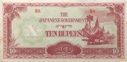 Burma 10 Rupees, P-16b (1942) - Fine - Myanmar