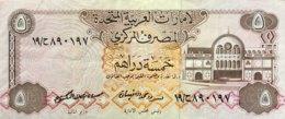 United Arab Emirates 5 Dirham, P-7 (1982) - Very Fine - Ver. Arab. Emirate