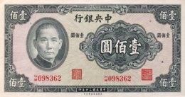 China 100 Yuan, P-243a (1941) - UNC - China