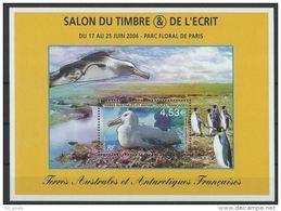 """TAAF Bloc YT 15 BF """" Salon Du Timbre Et De L'Ecrit """" 2006 Neuf** - Blocs-feuillets"""