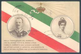 Italia Patriottica Spedizione In Franchigia Augusti Sovrani - Patriottisch