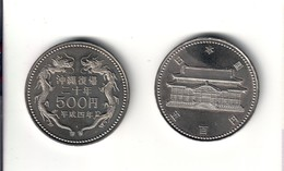 Giappone 1992 Japan 20th Reversion Of Okinawa Commemorative 500 Yen Y#106 D.448 - Giappone