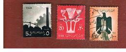 EGITTO (EGYPT) - SG 607.617  - 1960 NATIONAL SYMBOLS (INSCR. UAR)  - USED ° - Usati