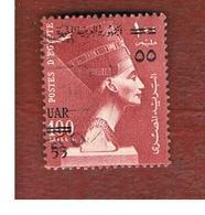 EGITTO (EGYPT) - SG 588  - 1959 QUEEN NEFERTITI (OVERPRINTED UAR)  - USED ° - Usati