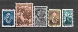 1950 - N. 1450/54* (CATALOGO UNIFICATO) - 1923-1991 URSS
