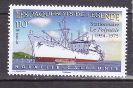 NOUIVELLE CALEDONIE 2019  LE POLYNESIE** - Nouvelle-Calédonie