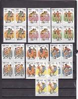 Kampuchea Nº 604 Al 610 En Bloque De Cuatro - Kampuchea