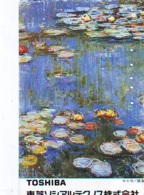 Télécarte Japon  * PEINTURE FRANCE * ART  (2258)  * Japan * Phonecard * KUNST TELEFONKARTE - Painting