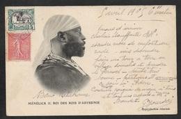 1905 - CP COTE DES SOMALIE / FRANCE Semeuse Affranchissement Mixte - Poste Maritime Entre Djibouti Et Aden - Rare - Storia Postale