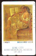 Télécarte Japon  * PEINTURE FRANCE * ART  (2261) EROTIQUE  FEMME  * Japan * Phonecard * KUNST TELEFONKARTE - Painting