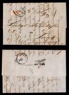 ANTICHI STATI ITALIANI - Lombardo Veneto - (Imp.) Reg. Vapori (P.ti 8) - Metà Di 15 Cent (20) Con Parte Superiore Esport - Stamps
