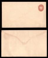 ANTICHI STATI ITALIANI - Lombardo Veneto - 1864 - Buste Postali - 5 Soldi (23) Nuova - Filigrana EF - Timbres