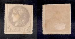 FRANCIA - 1870 - 40 Cent Grigio Lilla (Yvert 41Bb) - Perforato A Trattini - Francobolli