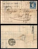 FRANCIA - L'Isle S.Le Doubs - 25 Cent (60) Su Lettera Per Parigi Del 29.12.73 - Francobolli