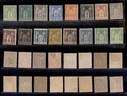 FRANCIA - 1876/1898 - Allegoria - Secondo Tipo - 16 Valori Diversi - Da Esaminare - Francobolli