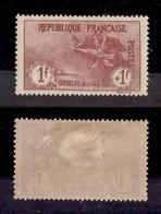 FRANCIA - 1917 - 1 Franco + 1 Orfanelli (134) - Gomma Originale - Francobolli