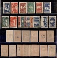FRANCIA - 1935/1938 - Sedici Valori (303/304 + 336/339 + 359/360 + 416/421 + 422+425) - Francobolli