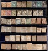 FRANCIA - Colonie - 1859/1893 - 26 Valori Diversi - Da Esaminare - Francobolli