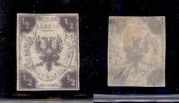 GERMANIA - Lubecca - 1859 - 1/2 Scellino (1) - Gomma Originale - Punti Chiari In Alto - Da Esaminare - Diena (2.800) - Francobolli