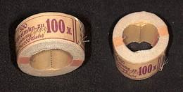 GERMANIA - 1923 - 100 Marchi (268) - Intera Bobina Per Macchinette (rotolo Di 500 Pezzi) - Integra - Francobolli