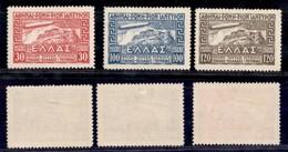 GRECIA - 1933 -Zeppelin (352/354) - Serie Completa Gomma Integra (380) - Francobolli