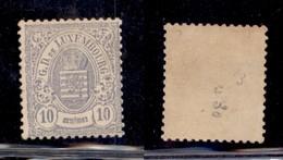 LUSSEMBURGO - 1875 - 10 Cent Stemma (31) - Dentellato 13 - Gomma Originale - Francobolli