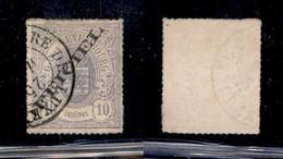 LUSSEMBURGO - 1875 - 10 Cent Officiel (3I) - Usato - Da Esaminare - Francobolli
