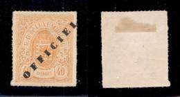 LUSSEMBURGO - 1875 - 40 Cent Officiel (8II) - Nuovo Senza Gomma - Francobolli