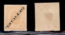 LUSSEMBURGO - 1875 - 40 Cent Officiel (unif. 8AA) - Soprastampa Capovolta - Gomma Originale - Francobolli