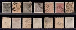 NORVEGIA - 1863/1867 - Stemma - 7 Valori (790) - Francobolli