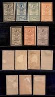 ROMANIA - 1903 - Nuovo Ufficio Postale Bucarest (154/160) - Serie Completa Di 7 Valori - Nuovi Con Gomma (450) - Francobolli
