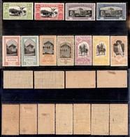 ROMANIA - 1906 - Giubileo Di Bucarest (197/207) - Serie Completa Di 11 Valori - Nuovi Con Gomma (270) - Francobolli