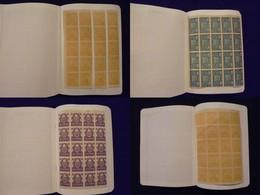 RUSSIA - 1919/1922 - Piccola Accumulazione Di Oltre 1000 Pezzi In Blocchi E Striscie Di Valori Comuni Del Periodo In Due - Francobolli