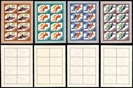RUSSIA - 1984 - Olimpiadi Invernali Sarajevo (5352/5355) - Serie Completa In Minifogli - Gomma Integra (220) - Francobolli