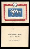 SVIZZERA - 1951 - Lunaba (14 - Foglietti ) - Gomma Integra (260) - Francobolli