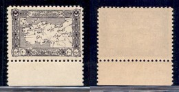 TURCHIA - 1922/1923 - 200 Piastre Carta Geografica (777) - Gomma Integra Bordo Di Foglio (1200) - Francobolli